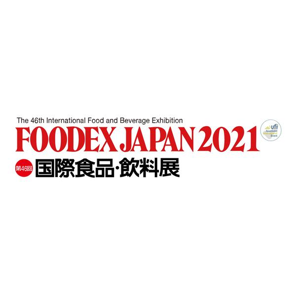 FOODEX2021に出展します